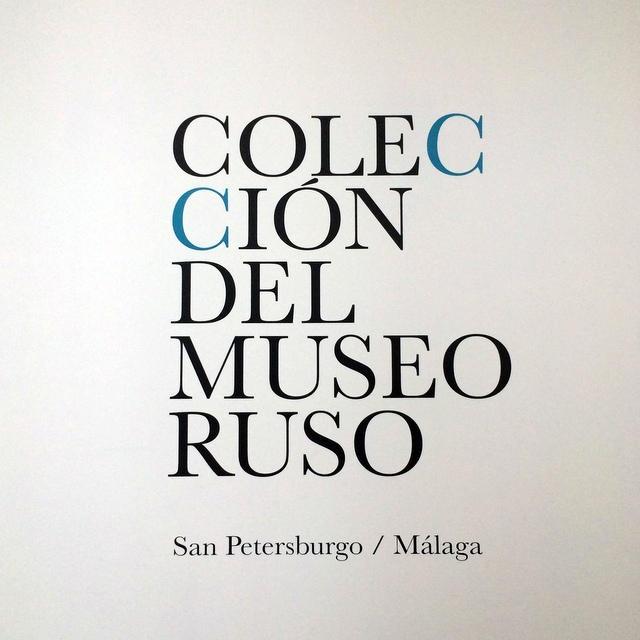 new museums malaga (2)