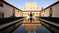 Alhambra 2: Palaces