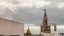 Seville Apartment - The tower bell of the Cathedral (Giralda) viewed from the roof-terrace.